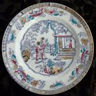 S CHINESE PATTERN HAND PAINTED PLATE 9.25