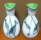 2 Mexican Tonala Style Textured Fish Design Vase Pitcher Folk Art Pottery Signed