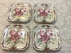 222 FIFTH YULETIDE CELEBRATION AMARYLLIS SALAD PLATES ~4