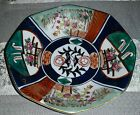 Gold Imari Footed Bowl Hand Painted Porcelain Made In Japan