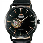 Orient Esteem 21-Jewel Automatic Watch w/Open-Heart Dial, 42.5mm Case #DB08002B