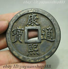 Old Collect Chinese Dynasty Pure Bronze Kang Xi Tong Bao Copper Money Coin Bi