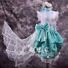 Macross Frontier Sheryl Nome Cosplay Costume Whirt and Green Dress Coat