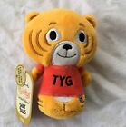TYG SHIRT TALES ITTY BITTY *NEW* HALLMARK ONLINE EXCLUSIVE [SOLD OUT] BITTYS