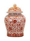 Beautiful Orange Coral And White Porcelain Chinoiserie Temple Jar 13