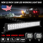 24 120W Dual Color Combo LED Work Light Bar + Remote Controller + Wiring Kit