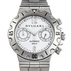 Bulgari Scuba Automatic Chronograph Stainless Steel 38mm Men's Watch - SCB 38 S
