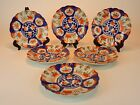 Set of (6) Antique Japanese Imari Hand Painted Scalloped Rim Plates 19th Ct.