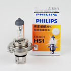 QTY10 Philips HS1 PX43t 35 35W 12V ATV Scooter Moped Headlight Bulb 12636C1