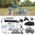 DIY Bicycle 2 Stroke 50cc Petrol Gas Motorized Engine Bike Motor Kit Sliver