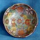 Fine Antique Signed Meiji Gold Satsuma Miniature 1000 Flowers Mille Fleurs Bowl