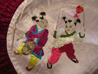 Vintage Chinese hand embroidered PILLOW sham,cover silk,satin stunning!