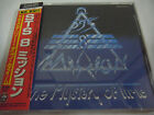 STS 8 MISSION-The Mystery Of Time JAPAN 1st.Press w/OBI Iron Maiden Scorpions