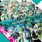 Amazon jp limited EXIT TUNES PRESENTS Vocalo History Hatsune Miku w/ a poster