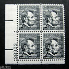 Sc  1282 Plate  Block 4 cent Prominent Americans Issue Abraham Lincoln