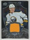 Jack Eichel Rookie Card Guide and Checklist - Updated 32