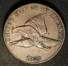 1858 FLYING EAGLE CENT VF VERY FINE Large Letters LL