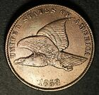 1858 FLYING EAGLE CENT VF VERY FINE Small Letters SL
