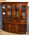 Nathan Hale Solid Cherry Shaped Style Four Door China Cabinet w/Beveled Glass
