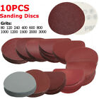 10-100x 3'' 75mm Nonporous Round Sanding Discs Polishing Pad Sandpaper Mix Grit