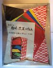 Japanese Craft Kit Mid size Box Red Japanese Patterned 1 Vintage NEW