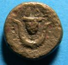 Ancient Greek coin Lot G-02
