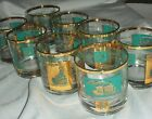 Vintage Mid Century Turquoise and Gold Steamboat Low Ball Glasses (8) by Libbey