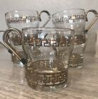 5 Vintage Mid Century Libby Glasses - Gold Removable Handle Madmen style Barware