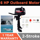 6HP 2Stroke Outboard Motor SHORT SHAFT Fishing Boat Engine Water Cooling System
