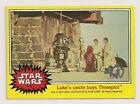 2017 TOPPS STAR WARS 40th ANNIVERSARY 1977 BUYBACK LUKE SKYWALKER C-3PO JAWA
