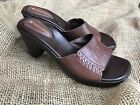 Naturalizer Leather Sandals Mules Slides ZIPSTER Brown Beautiful SIZE 7