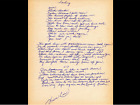 BRUCE LEE'S Original Hand Written POEM & Autograph and Signed.