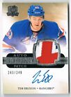 Ultimate Guide to 2011-12 Upper Deck The Cup Auto Rookie Patch Cards 53