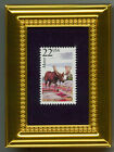 MOOSE  A GLASS FRAMED COLLECTIBLE POSTAGE MASTERPIECE