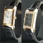 Jaeger LeCoultre Reverso Classic Medium Duetto Day&Night 18k Pink Gold & Diamond