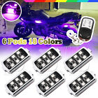 LED Motorcycle Accent Engine Ground Wheel Light Kit for Harley Davidson - RGB
