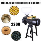 CE Electric Animal Poultry Feed Mill Wet Dry Grinder Corn Grain Rice Wheat 220V