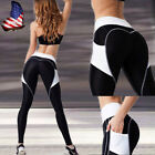 Womens Athletic Sports Gym Yoga Workout Fitness Leggings Pants Heart Bottom FCS