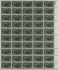 E19 20 CENTS SPECIAL DELIVERY 1951 MINT SHEET OF 50 MNH
