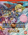 WonderSwan game Chaos Gear: Michibi Kareshi Mono JAP cartridge