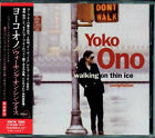 YOKO ONO Walking On Thin Ice JAPAN 1994 1st Press CD W/Obi VACK1003 MEGA RARE!