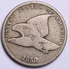 1858 FLYING EAGLE SMALL LETTERS CENT CIRCULATED GRADE GOOD VERY GOOD COIN