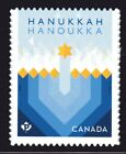 2017 Canada SC Hanukkah Jewish Festival of Lights from Booklet M NH