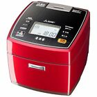 Mitsubishi Electric ruby ??cook IH rice cookers this Sumigama 5.5 Go Red ... P/O