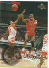 1995-96 Upper Deck Michael Jordan Electric Court The Rookie Years 84-85 #137 GD1