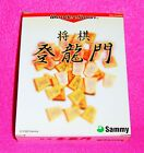 WonderSwan Game - Shogi Touryuumon