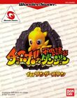 WonderSwan game Chocobo no Fushigi na Dungeon JAP cartridge