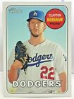 2018 Topps Heritage Baseball Variations Checklist and Gallery 136
