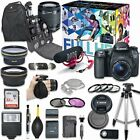 Canon EOS 70D DSLR Camera Deluxe Video Creator Kit with Canon EF S 18 55mm Lens