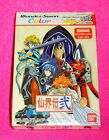 WonderSwan Color Game - Senkaiden II Senkai Houshin